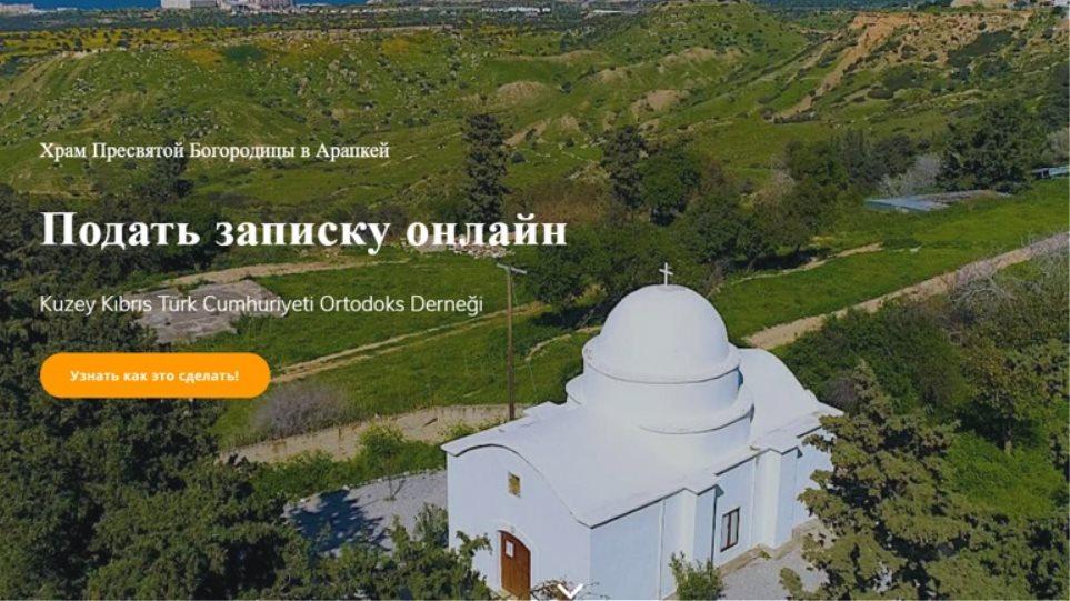 Фото с сайта pravkipr.ru