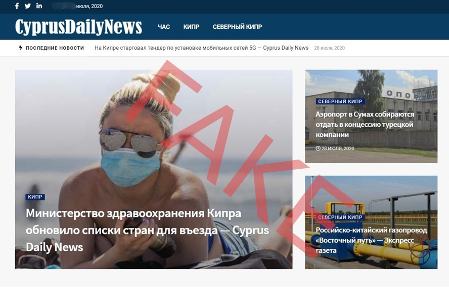 fake clone site page Of Cyprus Daily News